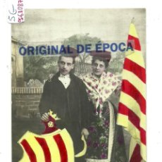 Postales: (PS-63087)POSTAL CATALANISTA. Lote 194924707