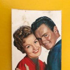 Postales: POSTAL ROMANTICA. EL AMOR ES UNA GLORIA. EDITA: C Y Z 539/ B (H.1960?) ESCRITA.... Lote 194967327