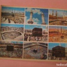 Postales: POSTAL LENTICULAR, 3D. IMAGENES DE MECA, MEZQUITA SAGRADA. ED. AL BUDOUR, DUBAI. TOPPAN, JAPON.. Lote 195054513