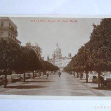 Postales: POSTAL CUBA - LA HABANA - PASEO DE JOSE MARTI - EDIC CAMINO JOSEFINA 28 - ESCRITA SIN CIRCULAR. Lote 195188533