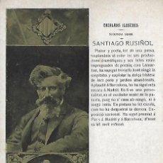 Postales: POSTA SANTIAGO RUSIÑOL. CATALANS ILUSTRES SEGUNDA SERIE. MATÍAS LÓPEZ, MADRID-ESCORIAL. 14 X 9 CM.. Lote 195212371