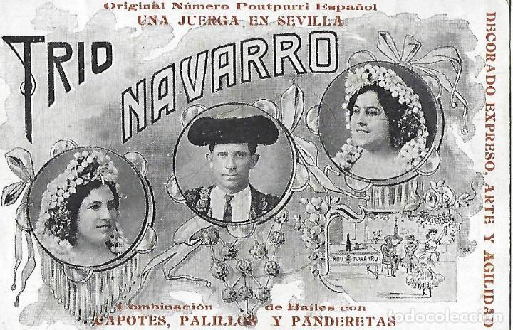 POSTAL TRIO NAVARRO. ORIGINAL NÚMERO POUTPURRI ESPAÑOL UNA JUERGA EN SEVILLA. (Postales - Postales Temáticas - Especiales)