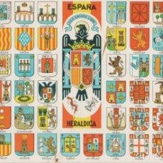 Postales: LOTE C- POSTAL ESCUDOS PROVINCIAS ESPAÑA 1965. Lote 198610697