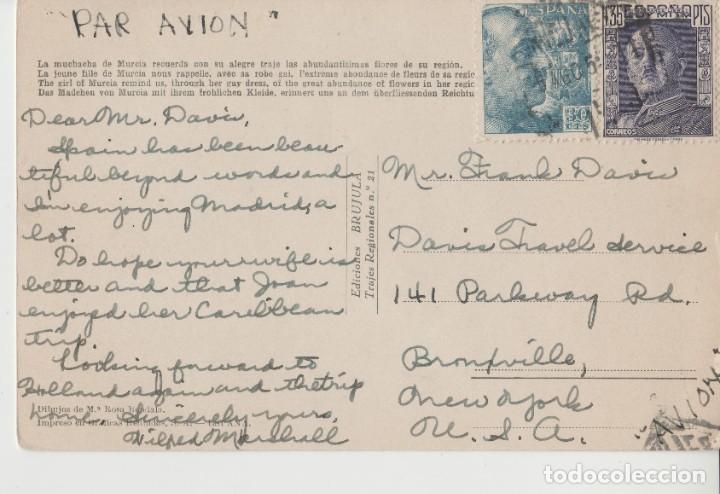 Postales: LOTE C- POSTAL REGIONAL MURCIA SELLOS AÑOS 50 - Foto 2 - 198610880