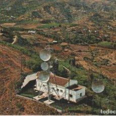 Postales: LOTE C- POSTAL ESTACION REPETIDORA CANARIAS IMPRESOS MATA SELLOS. Lote 198610977