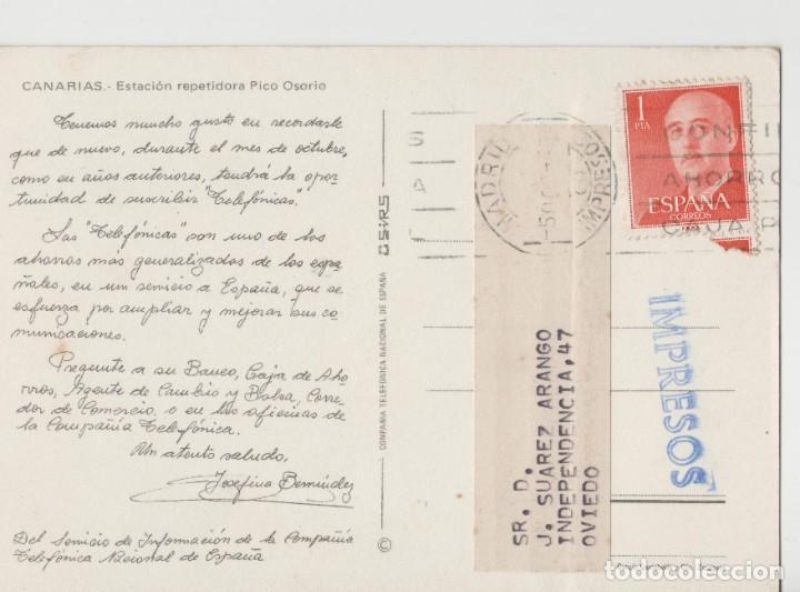 Postales: LOTE C- POSTAL ESTACION REPETIDORA CANARIAS IMPRESOS MATA SELLOS - Foto 2 - 198610977