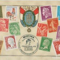 Postales: LOTE C- POSTAL FILATELIA MATA SELLOS. Lote 198611526