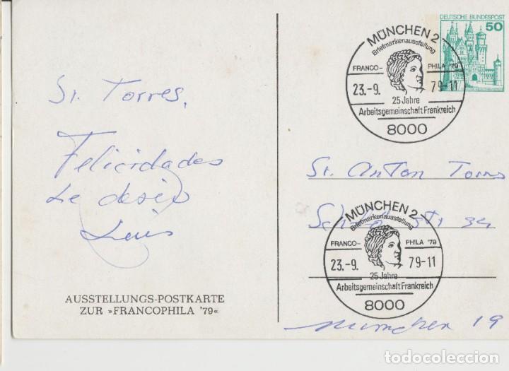 Postales: LOTE C- POSTAL FILATELIA MATA SELLOS - Foto 2 - 198611526