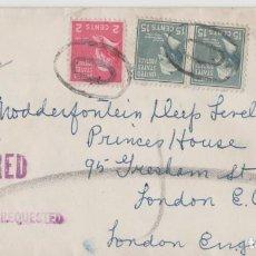Postales: LOTE C- SOBRE CERTIFICADO SELLOS ESTADOS UNIDOS PASADENA CALIFORNIA NEW YORK 1950. Lote 198611688