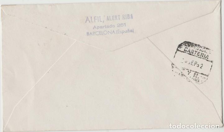 Postales: LOTE C- SOBRE CERTIFICADO SELLOS FERIA MUESTRAS BILBAO 1962 - Foto 2 - 198611816