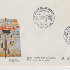 Postales: LOTE C- SOBRE MATA SELLOS VUELTA CICLISTA. Lote 228427310