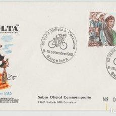 Postales: LOTE C- SOBRE MATA SELLOS VUELTA CICLISTA. Lote 228425955