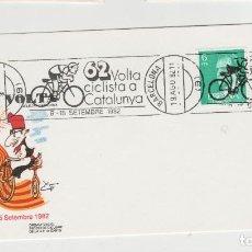 Postales: LOTE C- TARJETAMATA SELLOS VUELTA CICLISTA. Lote 228420070