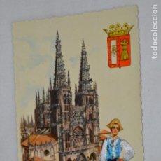 Postales: ANTIGUA / BORDADA EN HILO Y PURPURINA - TRAJES TÍPICOS BURGOS - SIN CIRCULAR - ORIGINAL ¡MIRA!. Lote 198634936