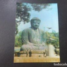 Postais: POSTAL 3D 3 DIMENSIONES JAPON. Lote 198720026