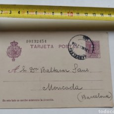 Postales: TARJETA POSTAL ESCRITA EL 12 DE ENERO DE 1927.. Lote 199037286