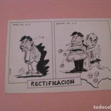 Postales: POSTAL CARTA DE IZQUIERDA UNIDA ANDALUCÍA A FELIPE GONZALEZ. AÑOS 90. CON CARICATURA.. Lote 199206270
