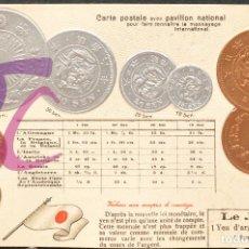 Postales: ANTIGUA POSTAL PABELLON NACIONAL FRANCIA MONEDAS DEL MUNDO JAPON. Lote 199211065