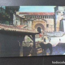 Postales: SANTILLANA DEL MAR CANTABRIA POSTAL 3D 3 DIMENSIONES. Lote 199272375