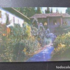 Postales: GRANADA GENERALIFE POSTAL 3D 3 DIMENSIONES. Lote 199272410