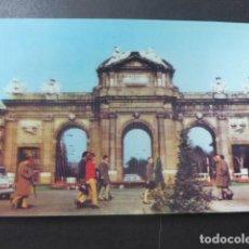 Postales: MADRID PUERTA DE ALCALÁ POSTAL 3D 3 DIMENSIONES. Lote 199272458