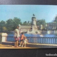 Postales: MADRID ESTANQUE DEL RETIRO POSTAL 3D 3 DIMENSIONES. Lote 199272507