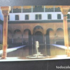 Postales: GRANADA LA ALHAMBRA POSTAL 3D 3 DIMENSIONES. Lote 199272926