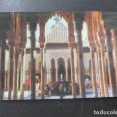 Postales: GRANADA LA ALHAMBRA POSTAL 3D 3 DIMENSIONES. Lote 199272953