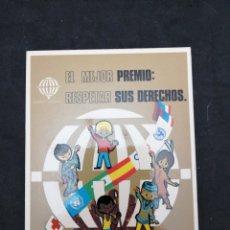Postales: POSTAL LOTERÍA NACIONAL, AÑO INTERNACIONAL DEL NIÑO. Lote 199288851