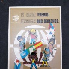 Postales: POSTAL LOTERÍA, 1979 AÑO INTERNACIONAL DEL NIÑO. Lote 199288952