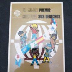 Postales: POSTAL LOTERÍA INTERNACIONAL, 1979 AÑO INTERNACIONAL DEL NIÑO. Lote 199289045