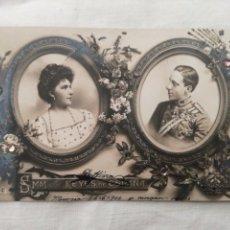 Cartes Postales: POSTAL ANTIGUA DE LOS REYES DE ESPAÑA, ALFONSO XIII Y VICTORIA EUGENIA. 1906.. Lote 199483406
