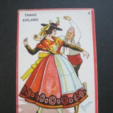 Postales: TANGO AVILANO-ILUSTRADA POR FAGRISTA-TARJETA EDITADA POR ALSINA-VER FOTOS-(69.178). Lote 202327013