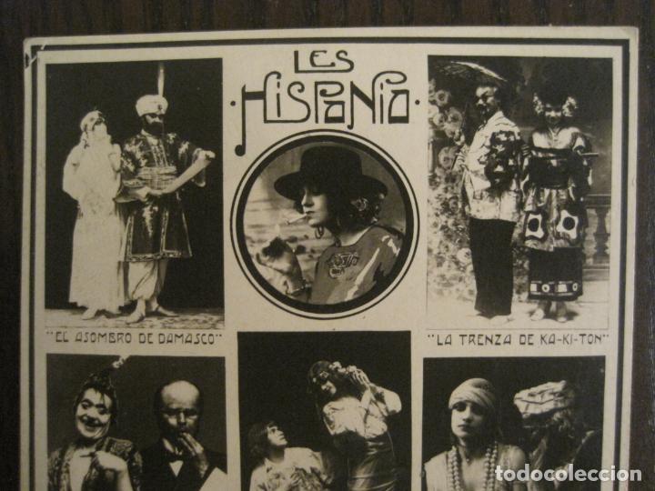 Postales: LES HISPANIA-CIRCO & ESPECTACULOS-POSTAL FOTOGRAFICA ANTIGUA-VER FOTOS-(69.015) - Foto 2 - 202598200