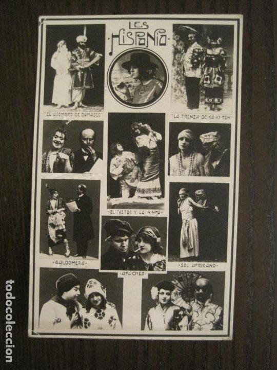 LES HISPANIA-CIRCO & ESPECTACULOS-POSTAL FOTOGRAFICA ANTIGUA-VER FOTOS-(69.015) (Postales - Postales Temáticas - Especiales)