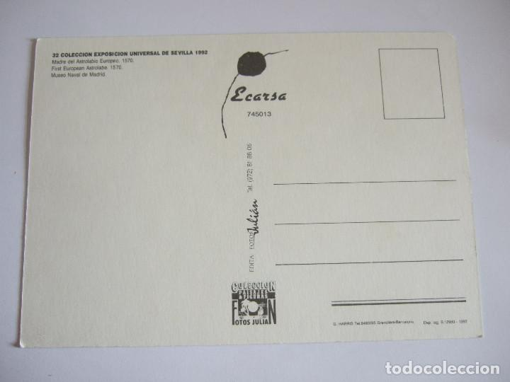 Postales: POSTAL MADRE DE ASTROLABIO EUROPEO - COLECCION EXPOSICION SEVILLA 1992 - JULIAN 32 - SIN CIRCULAR - Foto 2 - 202738580