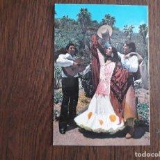 Postales: POSTAL DE ESPAÑA, BORDADA EN HILO, BAILARINA, FLAMENCO, SEVILLANA.. Lote 203538370