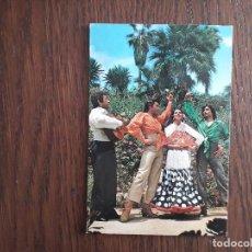 Postales: POSTAL DE ESPAÑA, BORDADA EN HILO, BAILARINES, TRAJES TÍPICOS, FLAMENCO.. Lote 203538552