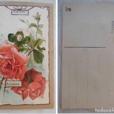 Postales: ROSAS RELIEVE CON CALENDARIO MOVIL. DÍA DE LA SEMANA, NÚMERO Y MES. ED TC. Lote 203802338