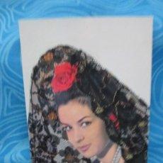Cartes Postales: TARJETA POSTAL MUJER MANTILLA BORDADA. Lote 204967660