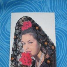 Cartes Postales: TARJETA POSTAL MUJER MANTILLA BORDADA. Lote 204967686