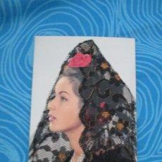 Cartes Postales: TARJETA POSTAL MUJER MANTILLA BORDADA. Lote 204967721