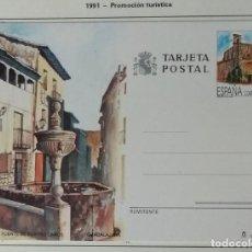 Postales: TARJETAS ENTERO POSTAL S. F. PROMOCION TURISTICA. FUENTE CUATRO CAÑOS PASTRANA Y TXISTULARI SAN SEBA. Lote 205159483
