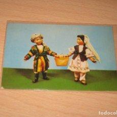 Postales: NEW CROP ( DOLLS IN TAJIK NATIONAL COSTUMES ). Lote 207239278