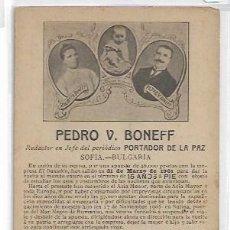 Postales: PEDRO V. BONEFF - BULGARIA - LA VUELTA AL MUNDO - 15 AÑOS A PIE - P30882. Lote 208418265