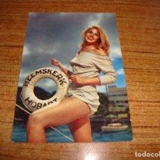 Postales: POSTAL SIN CIRCULAR CHICA. Lote 210217608