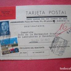 Postales: TARJETA POSTAL.-REEMBOLSO CIRCULAR.-HERMANDAD.-LABRADORES.-GANADEROS.-AÑO 1964.. Lote 210327737