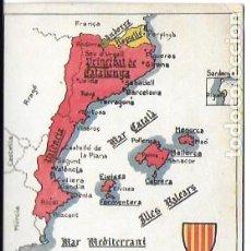 Postales: MAPA DE CATALUNYA EDITAT PEL GRUP JOVENTUT CATALANA DE BUENOS AIRES. ANYS 60. 9X14CM.. Lote 210332033