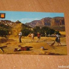 Cartes Postales: POSTAL DE BELLO ASPECTO DE LA TRILLA. Lote 211259620