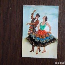 Postales: POSTAL DE ESPAÑA, BORDADA EN HILO, PAREJA BAILANDO SEVILLANAS.. Lote 212321567